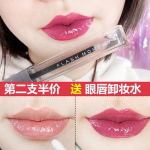 Doodle lip dầu thủy tinh son bóng son môi trong suốt không màu son bóng lỏng lâu dài giữ ẩm không đánh dấu Hàn Quốc không thấm nước