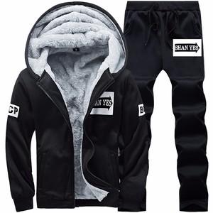 男士冬季加绒加厚运动服棒球衫卫衣男装秋冬天保暖衣服裤子一套装