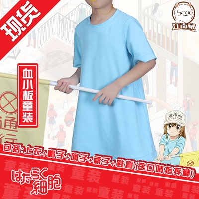 taobao agent Jiangnan spot working cell platelet cos clothing children's clothing daily clothing suit QJOYBBgNwD