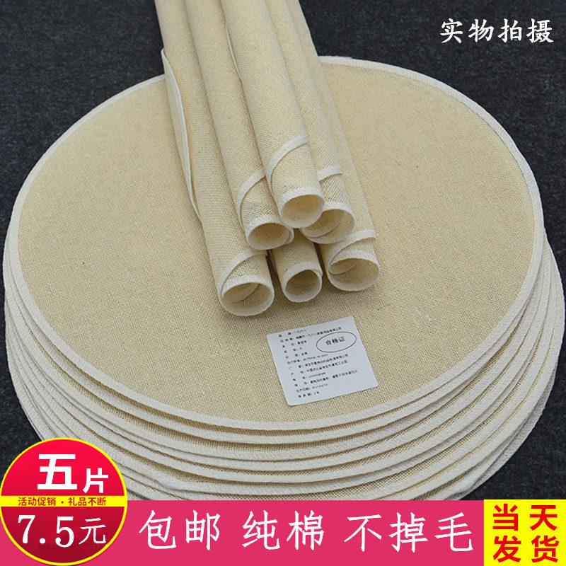 家用纯棉不粘蒸笼布蒸锅屉布圆形小笼包蒸布蒸馍馒头布垫过滤纱布
