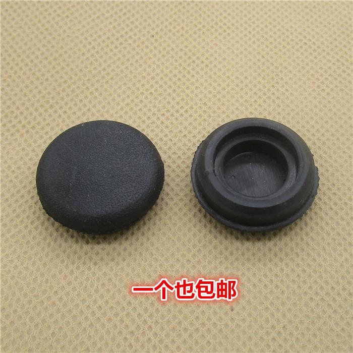 Changan yuexiang v3 gạt nước cánh tay bao gồm gạt nước cánh tay bao gồm bìa gạt nước khăn lau cánh tay nắp cao su bao gồm