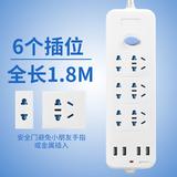 4个USB充电口!一线天 USB 智能10孔插座 1.8米线长  券后19.9元包邮