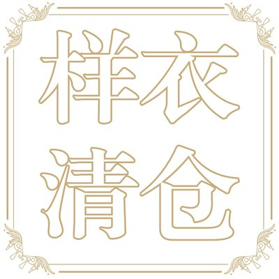 taobao agent 【Sample clearance】NyaNya SALE 50% off discount collection-no refund or exchange