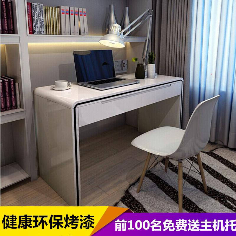 电脑桌现代简约白色钢琴烤漆小户型卧室写字台家用台式办公书桌棹