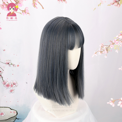 taobao agent Fenner air bangs fashion net red big scalp blue gray mid-length straight hair clavicle hair cosplay wig