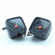 Phụ kiện xe máy Suzuki Wang GS125 phổ cụ Tự Chế knife mã bảng meter meter đo dặm km bảng