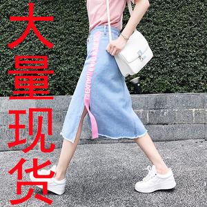 2017春夏新款韩版高腰粉色字母腰带牛仔半身裙显瘦中长裙潮 3428#