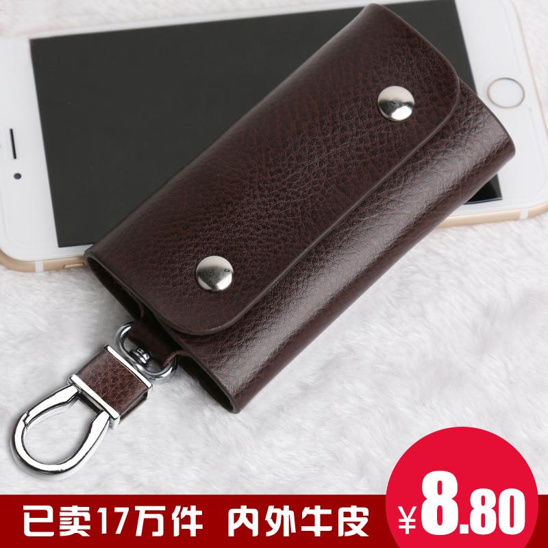 Túi chìa khóa da của nam giới eo túi lưu trữ chính túi nhỏ phụ nữ nhỏ của đơn giản thời trang công suất lớn túi chìa khóa