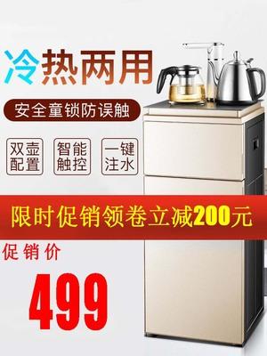 下至桶立式饮水机冷热办公家用多功能智能全自动抽水节能双层茶吧