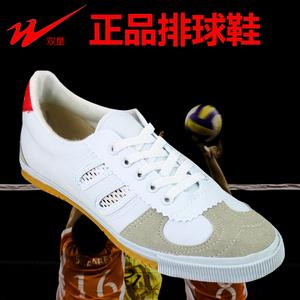 Thanh đảo đôi sao đích thực bóng chuyền giày nam giới và phụ nữ cổ điển hoài cổ giày thoáng khí mặc gân dưới làm việc giày bảo hiểm lao động giày
