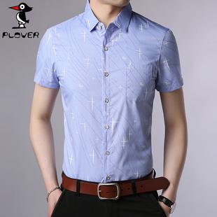 短袖衬衫修身plover衬衫青年男士衬衣