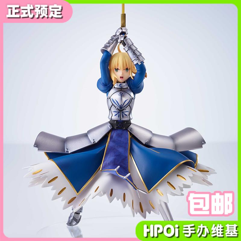 Aniplex Fate/Grand Order Saber 手办