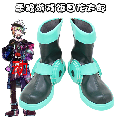 taobao agent D9076 evil wolf game Rentaro Iida cos shoes cosplay shoes to map customization