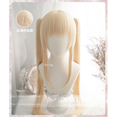 taobao agent AOI How to Raise a Passerby Sawamura·Spencer·Eriri Double Ponytail Cos Wig