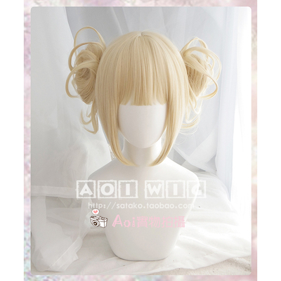 taobao agent AOI spot my hero academy cross me quilt body split tiger mouth clip cosplay wig