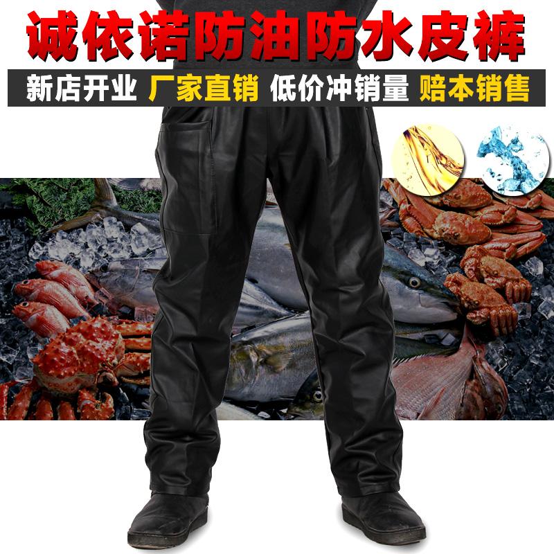 Của nam giới quần da cộng với nhung dày mùa đông không thấm nước làm việc quần xe máy trung niên da da quần phù hợp với phần mỏng lỏng