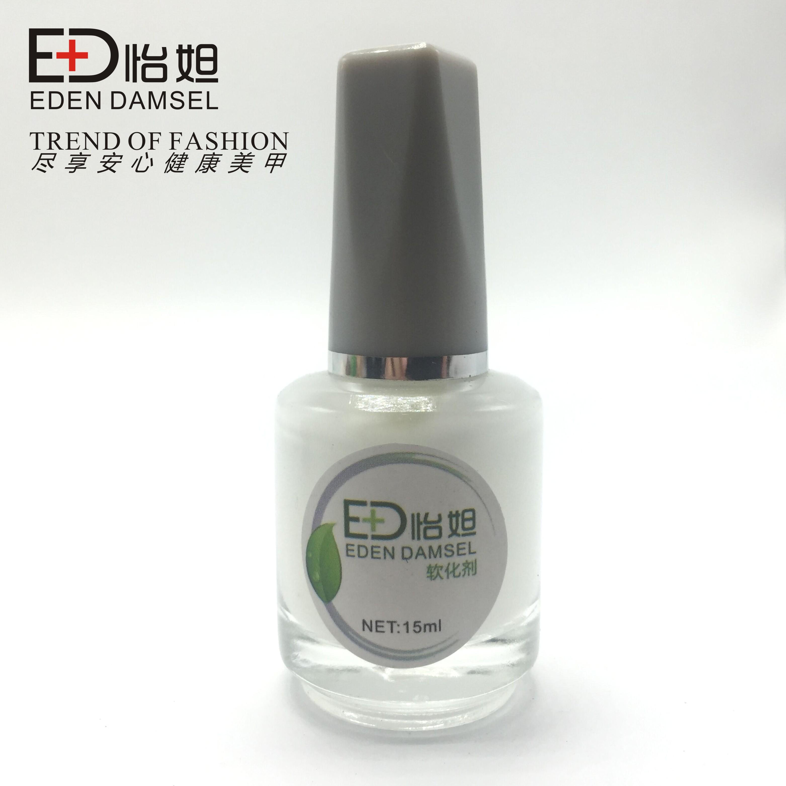Sản phẩm làm móng tay ED Yiyin tẩy tế bào chết làm mềm ngón tay dinh dưỡng sửa chữa dầu kem chống-barbed chăm sóc sơn móng tay keo