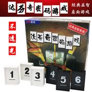 Da Vinci mật khẩu board game thẻ casual đảng game ban trò chơi phiên bản Trung Quốc dành cho người lớn giáo dục đồ chơi cờ vua