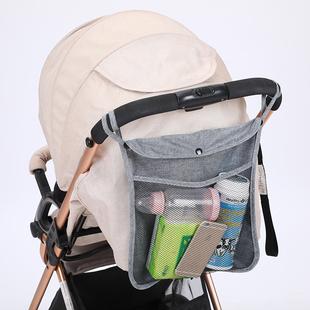 嬰兒推車置物掛袋掛包小多功能收納網袋兜寶寶傘車儲物藍通用