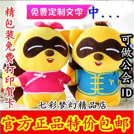 Dễ thương lớn ôm gấu đồ chơi sang trọng cặp vợ chồng quanh co yy gấu búp bê con búp bê giẻ búp bê quà tặng cô gái - Đồ chơi mềm