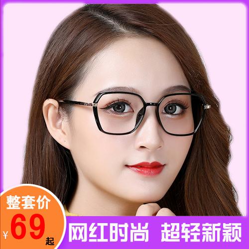 Thời trang kính siêu nhẹ TR90 khung kính phụ nữ sản phẩm mới lưới màu đỏ pha lê cận thị kính gọng mỏng - Kính