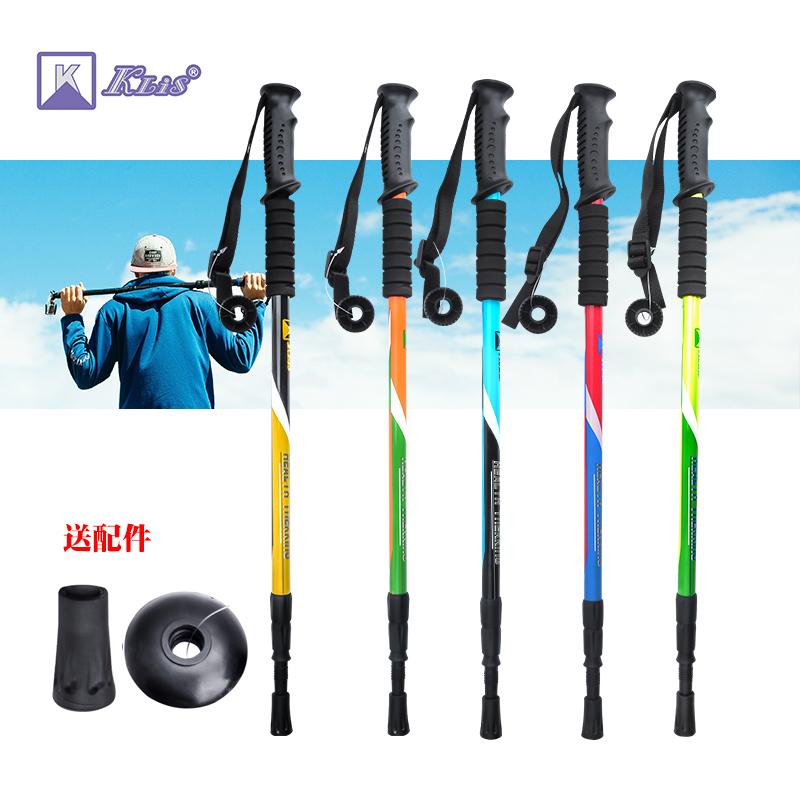 Kang Li Shi siêu nhẹ trekking cực thẳng cong xử lý telescopic đi bộ đường dài leo đi bộ đi bộ cũ stick mía thiết bị ngoài trời