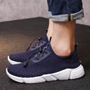 2017夏季新款男鞋透气鞋男士休闲运动鞋跑步鞋百搭潮流鞋子低帮鞋