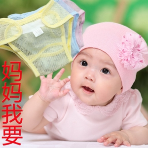 Bé pad là không thấm nước thoáng khí lưới tã quần leakproof có thể giặt tã cố định quần bé tã vải mùa hè