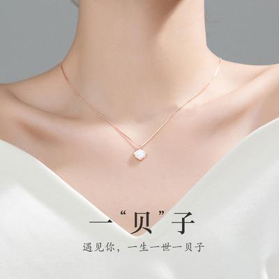 项链女925纯银锁骨链ins冷淡风潮小众设计简约白贝母吊坠生日礼物