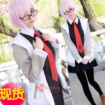 taobao agent Spot free glasses fate /grand order shield girl Matthew Matthews regular clothes cos clothes cosplay clothes