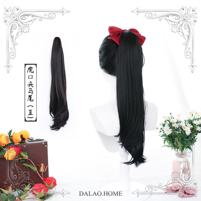 taobao agent |Big Brother Home | Medium-length single ponytail tiger clip hair piece one piece invisible seamless hair tail long straight micro-volume accessories