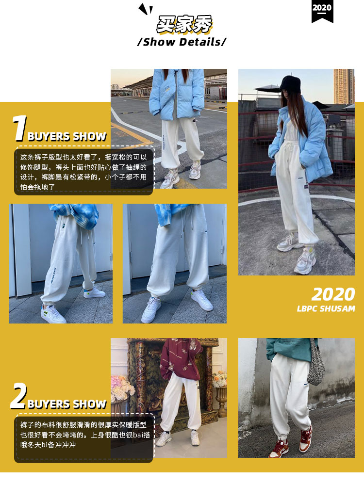 Liang mix pickles autumn and winter new pants straight tube loose pants casual bunting Plush sports pants women