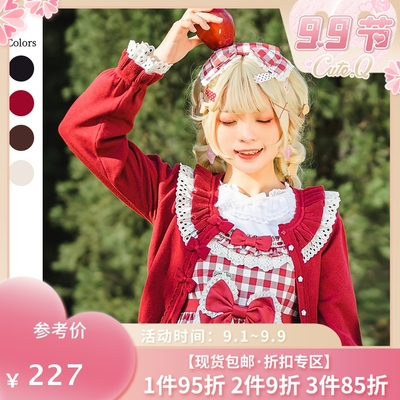 taobao agent 【Spot goods】Lilith long-sleeved knit air-conditioning cardigan striped bow CuteQ original lolita