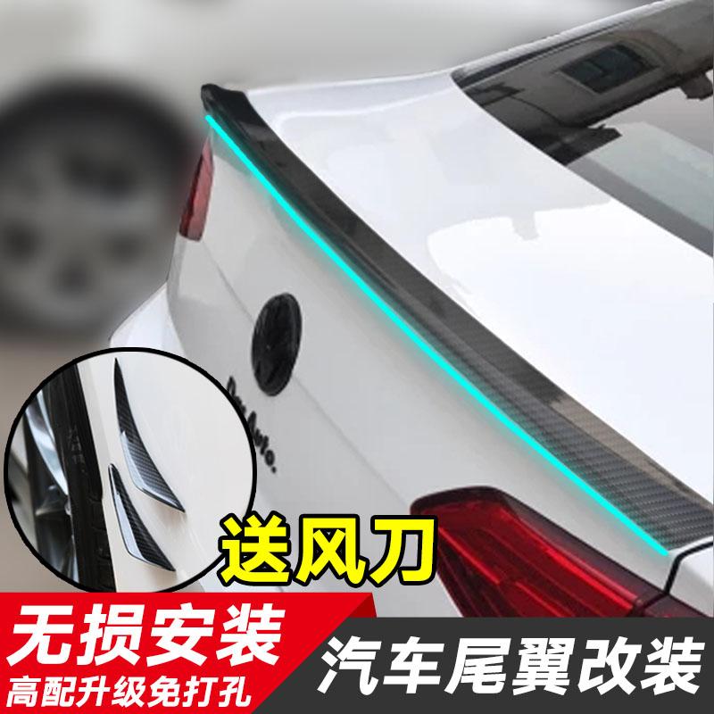 08-13 Toyota Corolla cánh sau ABS sơn miễn phí Corolla sửa đổi đặc biệt xe phía sau cánh - Xe máy Sopiler
