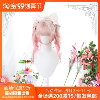 taobao agent |Big Brother Home | Harajuku Soft Girl Lolita Double Ponytail