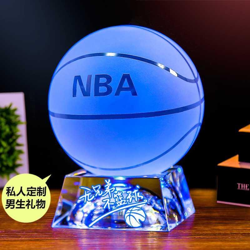 水晶篮球同学生日礼物男生兄弟圣诞礼品送男朋友实用创意diy定制