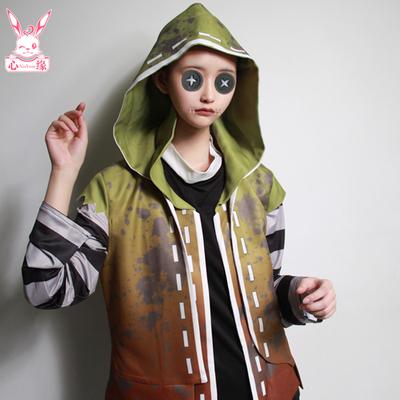 taobao agent Spot fifth personality mercenary cos costume original skin mercenary cosplay costume shoes