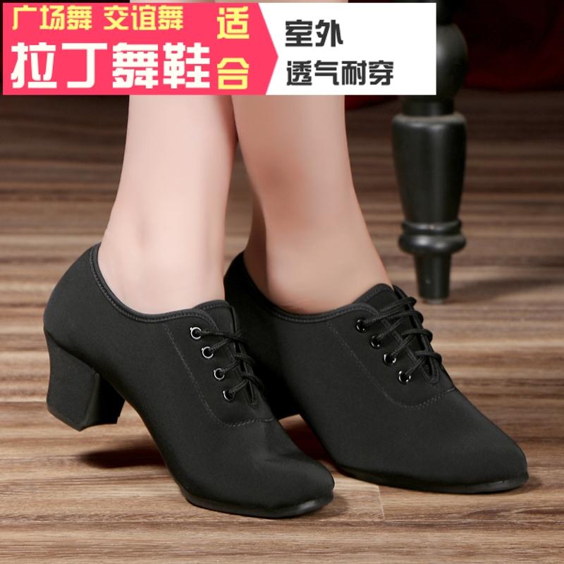 新款教师鞋牛津布拉丁舞女式中跟交谊舞广场舞室外练功摩登舞蹈鞋