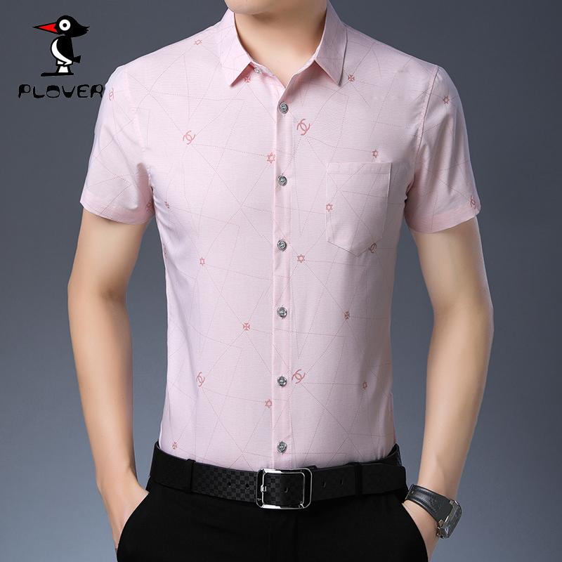 啄木鸟 夏季男士纯棉短袖衬衫 休闲衬衣男装