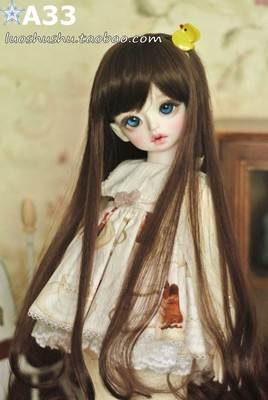 taobao agent Uncle Luo's A33 BJD doll wig 3 points, cute long curly hair, easy to take care of, spot three tops