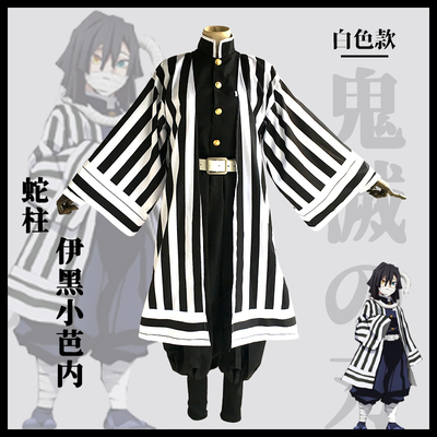 taobao agent Anime New Style Over 14 Years Old Separate Jacket Demon Slayer Blade Co Yihei Xiaobani Black Purple Spot