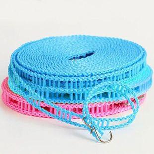 晾衣绳晒被绳防风挂衣绳宿舍晾衣绳