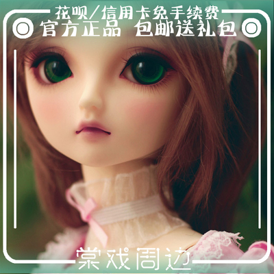 taobao agent 【Tang Opera BJD Doll】Maid Marion 3 points 1/3【Crocus GRANADO】Free shipping gift package