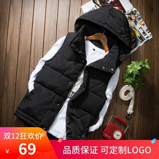 Couple's clothing vest female autumn and winter models Korean loose large size down cotton jacket vest female solid color was thin jacket