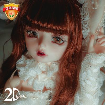 taobao agent BJD doll 2ddoll 4 points size cuckoo ball joint doll SD similar