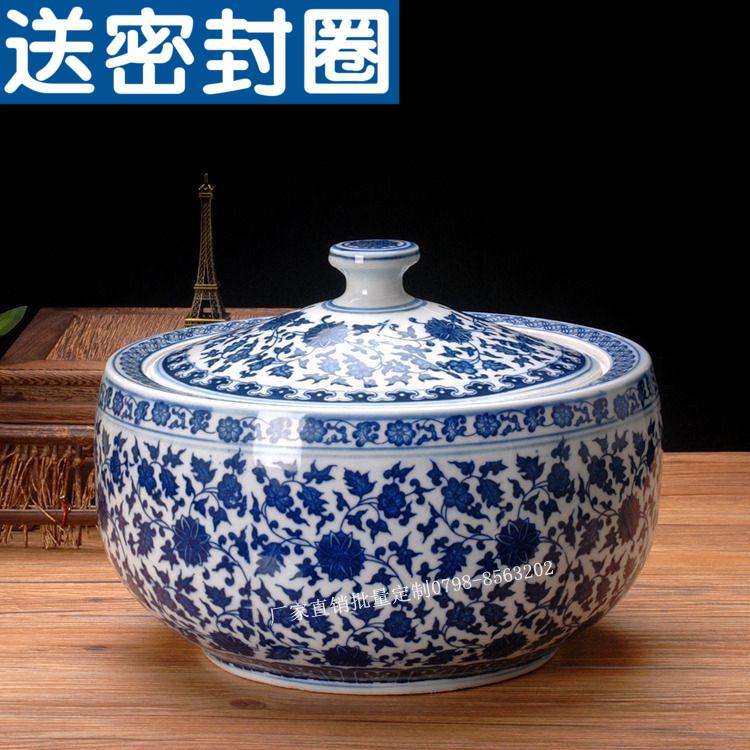 景德镇正品青花陶瓷储物罐密封米酒坛子猪油罐家用厨房容器茶叶罐