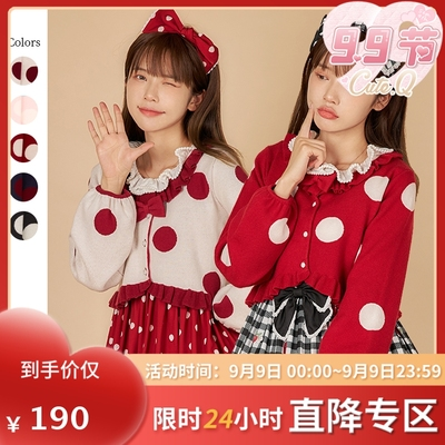 taobao agent 【Spot goods】Cardigan Cute.Q po poo cardigan lolita autumn and winter outfits sweater sweater polka dot red