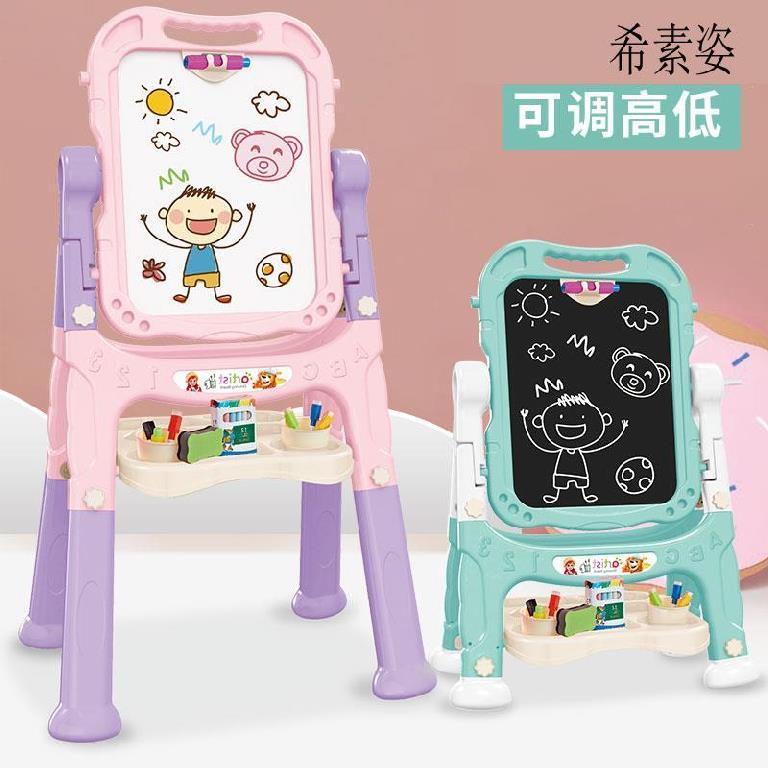 Một chiếc ghế tập bảng đen nhỏ cho một gian hàng với một giá sách có thể hút được giá sách ba chiều cho trẻ sơ sinh học tập ký túc xá giáo viên đơn giản - Vẽ nhà cung cấp