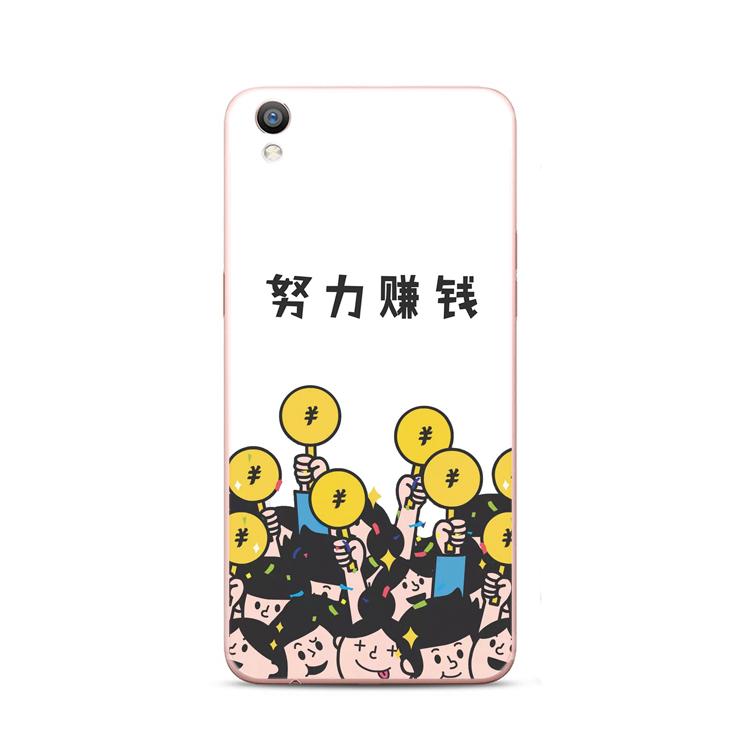 努力赚钱OPPOr11手机壳个性创意文字r9plus全包硅胶软壳r9s手机套