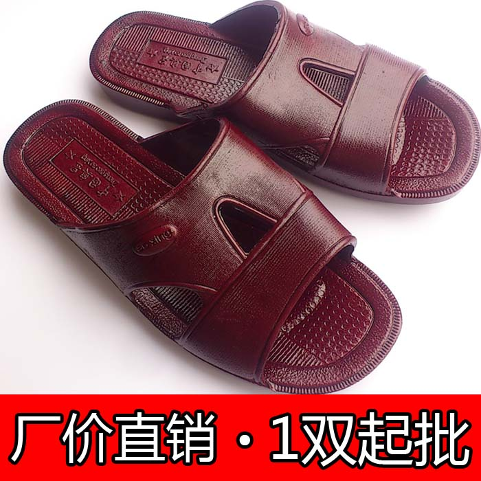 Của nam giới dép nguyên liệu cao su nâu ông già dầu giày chống trượt dép mùa hè nhựa Quảng Đông khách sạn căn hộ phòng tắm nhà máy